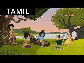 Krishna And Kaliya - Sri Krishna In Tamil - Animated/Cartoon Stories For Kids
