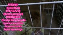 仮面ライダーゴースト ゴーストガジェットシリーズ01 コンドルデンワー