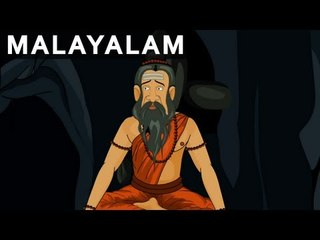 The Divine Forecast - Tales Of Tenali Raman In Malayalam - Animated/Cartoon Stories For Kids