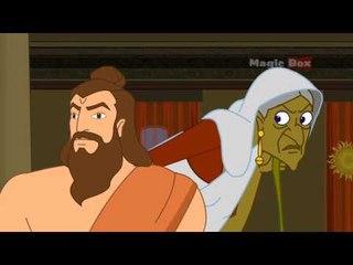 Rama Weds Sita - Ramayanam In Malayalam - Animation/Cartoon Stories For Kids