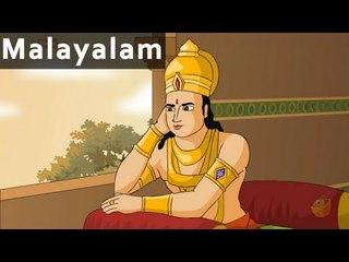 Kuberanin Virunthu - Ganesha In Malayalam - Animated / Cartoon Stories For Kids