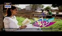 """ Guriya Rani "" Episode - 155 – 1st February 2016 on ARY Digital -"