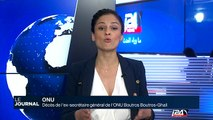 Décès de l'ex-secrétaire de l'ONU Boutros Boutros-Ghali