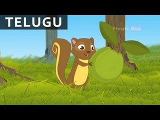 Udutha Udutha - Bala Anandam - Telugu Nursery Rhymes/Songs For Kids