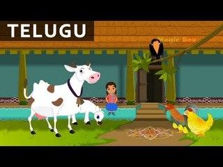 Kakki Kakki - Bala Anandam - Telugu Nursery Rhymes/Songs For Kids