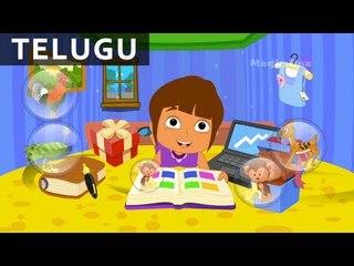 Pusthakam - Bala Anandam - Telugu Nursery Rhymes/Songs For Kids