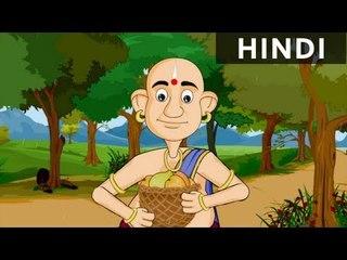 Heaven On Earth - Tales Of Tenali Raman In Hindi - Animated/Cartoon Stories For Kids