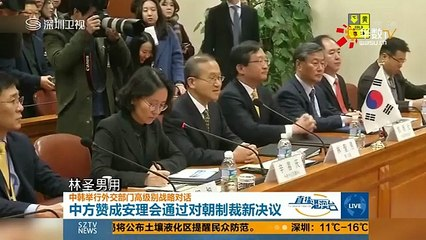 20160216 直播港澳台   中方赞成安理会制裁朝鲜02月16日