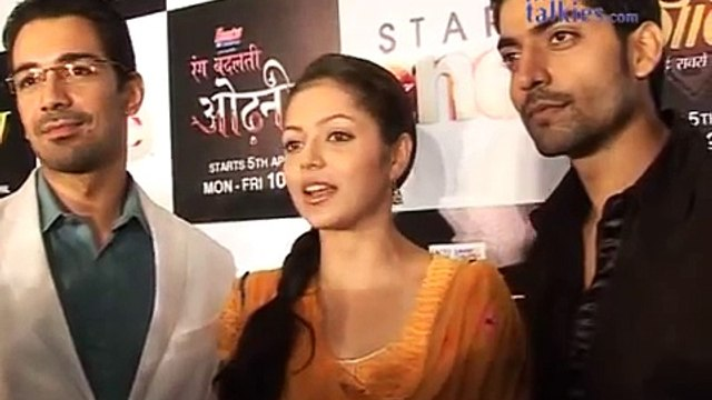 Lord Ram turns Maan for  Geet
