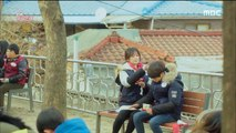 Kyuhyun (Super Junior) -Where is my heart (Sub. Español - Hangul - Roma)  [One more Happy Ending OST]