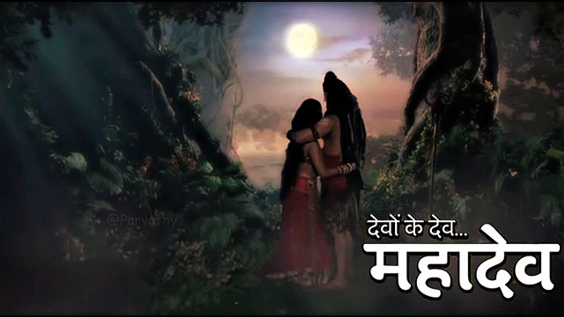 Devon Ke Dev Mahadev Ost 41 Shiv Parvati Jaymala Song Video Dailymotion