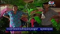 Khmer comedy, Pekmi comedy, Boros Ler Ker, បុរសឡឺកឺ, 11 October 2015 YouTube360p
