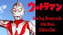 Ultraman Opening - Ultraman no Uta ウルトラマン OP - ウルトラマンの歌