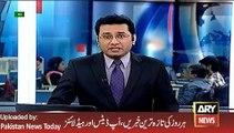 Breaking News Act in Karachi - ARY News Headlines 17 February 2016,