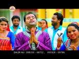 Jai Ho Bhawani Teri Jai Ho || NEW Mata Bhajan || 2016 || Daler Ali #Bhakti