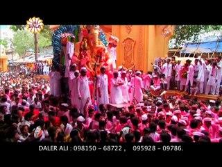 Jo Bhi Dhiaunda Hai Gora Ji De Laal Nu    NEW Ganesh Bhajan    Hindi Ganesh Vandana