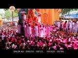 Jo Bhi Dhiaunda Hai Gora Ji De Laal Nu || NEW Ganesh Bhajan || Hindi Ganesh Vandana
