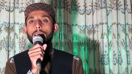 Aya kamlee  wala New Naat2016   Abdulqayyum Mehrvi
