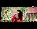 Noor Jehan - Episode 1 - 17 Feb 2016 P1