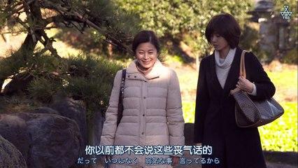 牙刷 女友們 第7集 Haburashi Onna Tomodachi Ep7