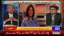 Mujeeb ur Rehman Praising Scientist Nergis Mavalvala & Imran Khan On Contribution To Science