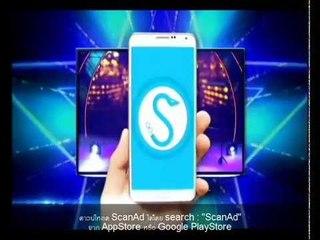 ScanAd x Rexona TGT Season4-4D