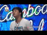 Cambodian Idol | Judge Audition | Week 5 | ទូច សៀកម៉េង Tuch Seakmeng Audition