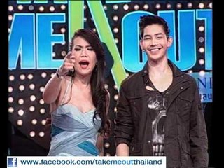 Take Me Out Thailand (9 ก.ค. 54) Unseen 2/2