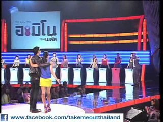 Take Me Out Thailand (16 ก.ค. 54) Unseen 8/9