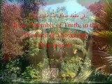 Qari Abdul Basit - Peak of youth - al-Qamar_al-Rahman - الرحمن - القاري عبد الباسط -