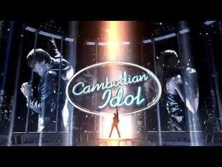 Cambodian Idol SihanoukVille First Audition