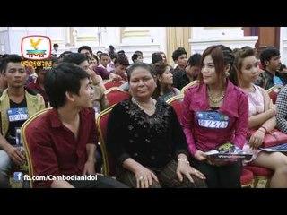 CambodianIdol Talkshow EP 12 Part 4