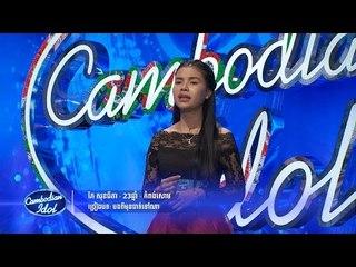 Cambodian Idol 2015 | Judge Audition | Week 4 | កែ សុខធីតា KE SOTHIDA  Audition