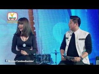 CambodianIdol Talkshow EP 3 Part 2