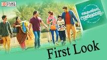 Nivin Pauly Jacobinte Swargarajyam Malayalam Movie First Look Poster