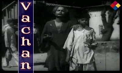 O Jane Wale Babu Ek Paisa De De ... Vachan ... 1955 ... Singer ...Mohammed Rafi ,Asha Bhosle.