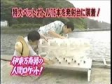 LOL a water bottle jet pack gag made in japon