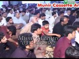 Zakir Syed Najam ul Hassan Notak Majlis 5 April 2015 Niaz Baig Lahore
