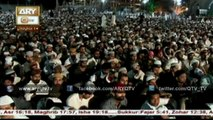 Dr.Tahir-ul-Qadri  18th February 2016