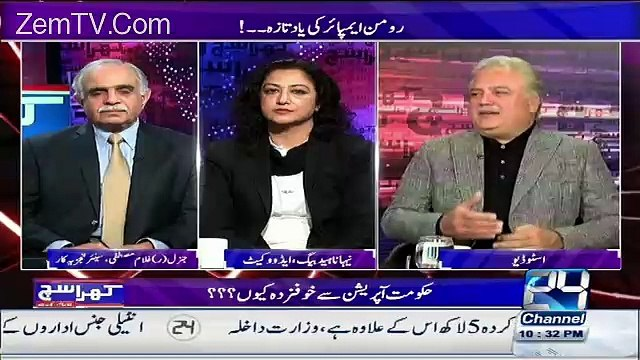 What family doctor said about Sharif brothers- Mohsin Baig reveals