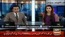 Ary News Headlines 10 February 2016 , Polio In Pakistan