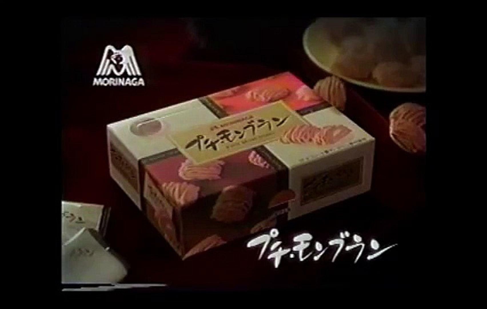 あゆみ チョコ 浜崎