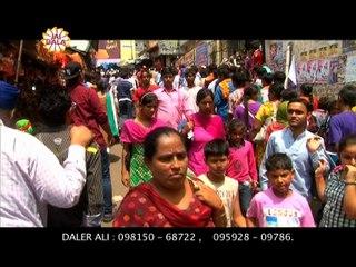 Nagri Wasey Bhagto Jithe Meri Maiya Da Dera    Hit Mata Bhajan    2016 #Bhajan