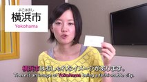 Weekly Japanese Words with Risa - Japanese Cities