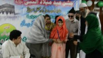 PHL NAAT COMPETITION BETWEEN BLIND PERSONS