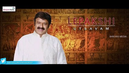 Nandamuri Balakrishna's Invitation    Lepakshi Utsavam    2016 (720p Full HD) (720p FULL HD)