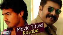 Mammootty-Nithin Renji Panicker Movie Titled 'Kasaba'