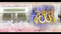 Sta Siffat Allah Kawi - Hafiz Sohail Ahmed Mashoom - Pashto Islamic Naat And Humd