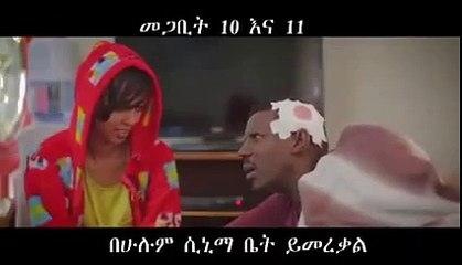 Ethiopia – A Bizuayehu Zewdu film Heyab   ህያብ Trailer (720p Full HD) (720p FULL HD)