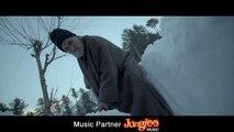 So Jao | Official Audio Song | Haider | Vishal Bhardwaj
